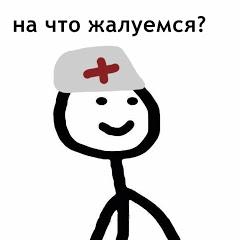Артем Суворов Как заработать деньги в Интернете