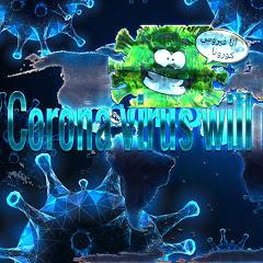 Corona virus will not defeat us