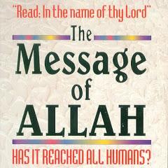 The Message Of Allah