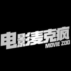 Films interpretation麦克疯说电影