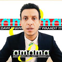 9amama Show -قمامة شو