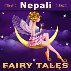 Wings Music Nepal