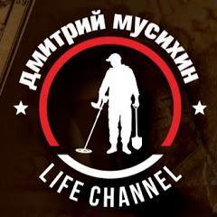 ЖИЗНЬ В ДЕРЕВНЕ с Дмитрием Мусихиным