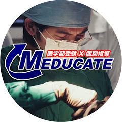 医学部受験 MEDUCATE TV
