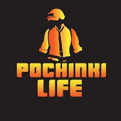 POCHINKI LIFE - Турниры PUBGM