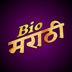 Bio Marathi