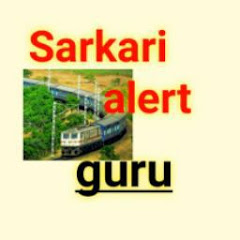 Sarkari Alert Guru