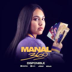 Manal l منال