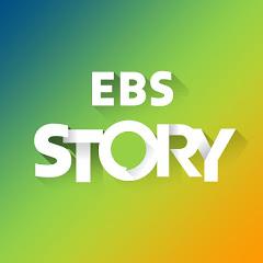 EBSstory