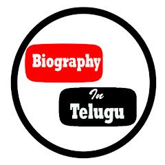 Biography In Telugu