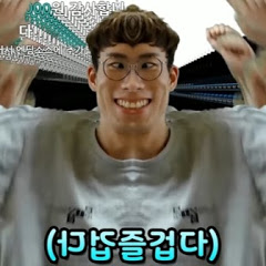김나성의 수면방송
