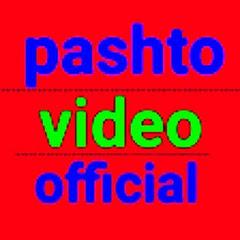 pashto video official