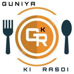 Guniya Ki Rasoi