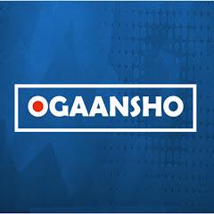 OGAANSHO