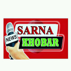 Sarna Khobar