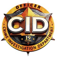 CID - InCut