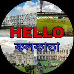 HELLO কলকাতা