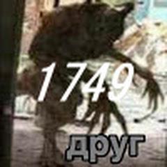 Non-sense 1749