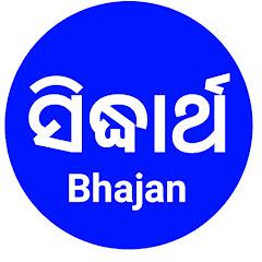 Sidharth Bhajan
