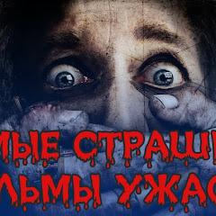 Лучшие Фильмы Новинки
