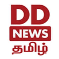 Tamil News - Doordarshan