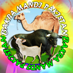 Bakra Mandi Pakistan Official