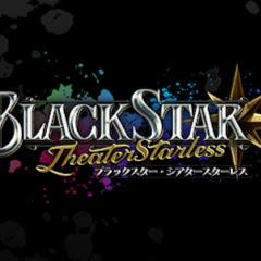『ブラックスター -Theater Starless-』公式【ブラスタ】