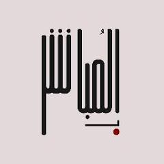 Bel Moubashar - بالمباشر