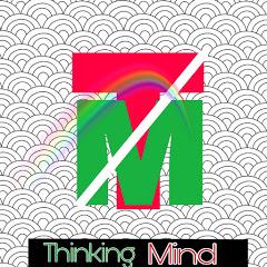 Thinking Mind RJ