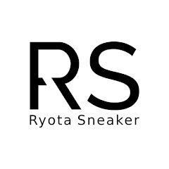 Ryota Sneaker