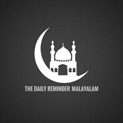 The Daily Reminder - Malayalam