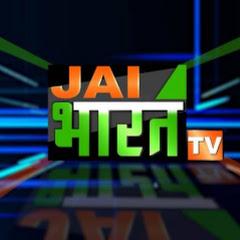 JAI BHARAT TV
