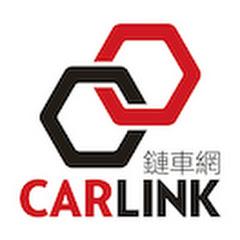 CARLINK鏈車網