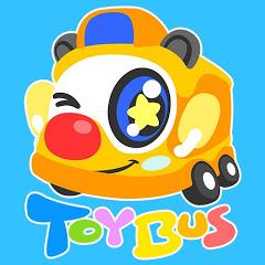 玩具巴士 - 兒童玩具TV