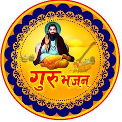 Guru Bhajan Sonotek