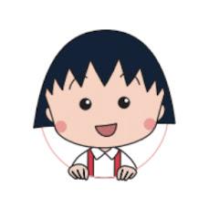 樱桃小丸子 动漫 中文版