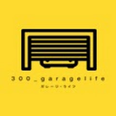 300 Garagelife Showroom