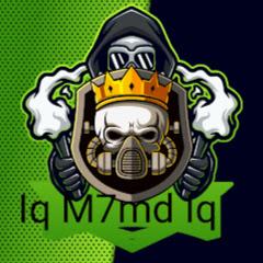 Iq M7md Iq