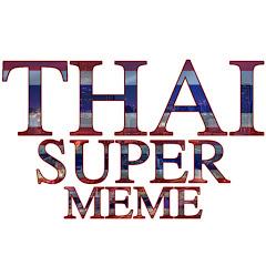 Thai Super MEME