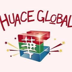 華策FUN國際|HUACE GLOBAL FUN