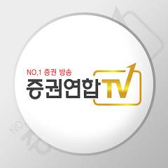 증권연합TV