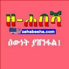 ZeHabesha Official