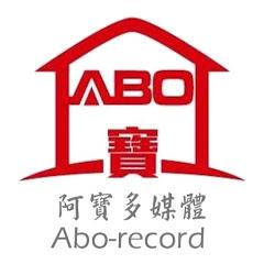 ABO-RECORD阿寶多媒體