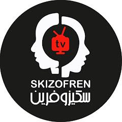SKIZOFREN / سكيزوفرين