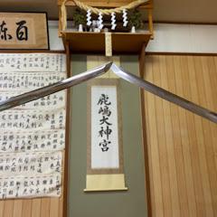 古武道 浅山一伝会 -Asayamaichidenkai-