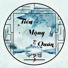 Tiểu Mộng Quán - 小梦馆 Hán Phục Cổ Trang Trung Quốc