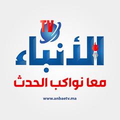 anbae tv