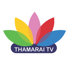 Thamarai TV