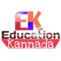 Education Kannada