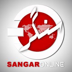 Sangar Online